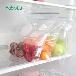 食物自封口加厚袋子保鲜袋透明家用食品袋冰箱厨房密封密实袋日本