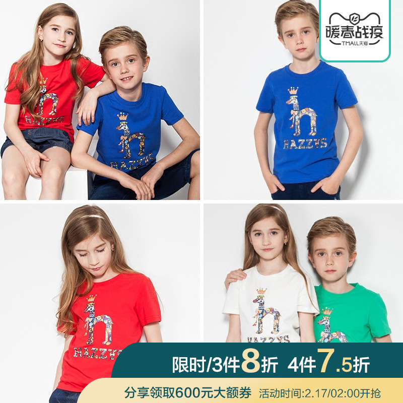 Hazys Children's Wear Boys'Summer Dress Girls' Short-sleeved T-shirt and Half-sleeve Pure-color Children's Leisure Printed Air-permeable T-shirt