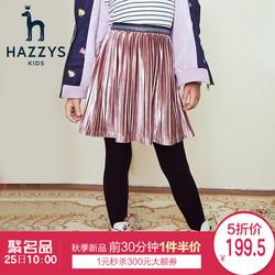 hazzys哈吉斯童装儿童裙子女童半身裙2019秋装新品压褶丝绒半身裙