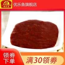 新款 韩式石锅拌饭酱下饭菜韩国石锅拌饭调味酱不辣炒年糕