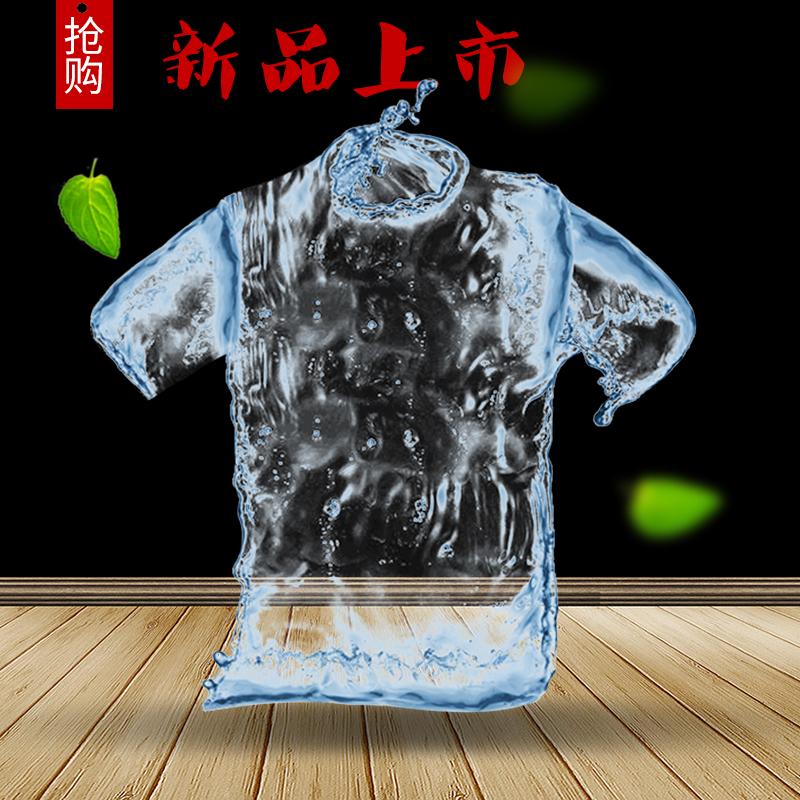 冰丝防水防污短袖男士圆领速干t恤质量好不好