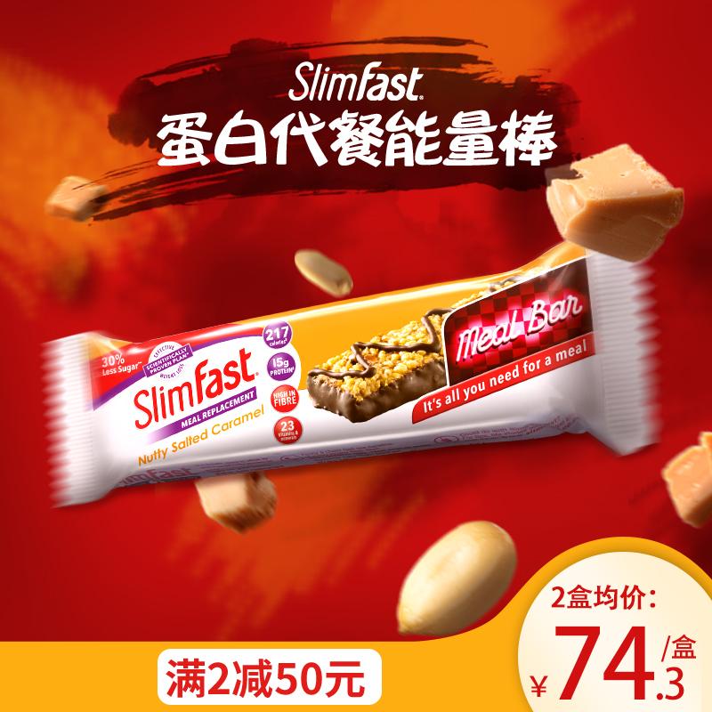 英国slimfast代餐棒乳清蛋白棒低卡