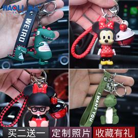 卡通公仔情侣汽车钥匙扣女ins包包挂件钥匙圈挂饰定制鼠年小礼品图片