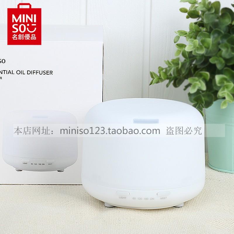 [小名优子 创意百货店加湿器]日本名创优品MINISO正品经典香薰月销量9件仅售89.9元