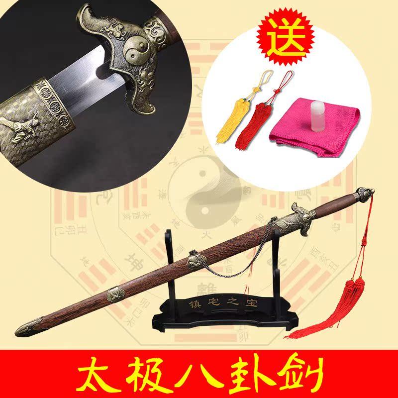 Продаётся напрямую с завода нержавеющая сталь дракон весна тай-чи меч фитнес городской дом обоюдоострый меч долго меч жесткий меч короткий меч мягкий меч закрыты край