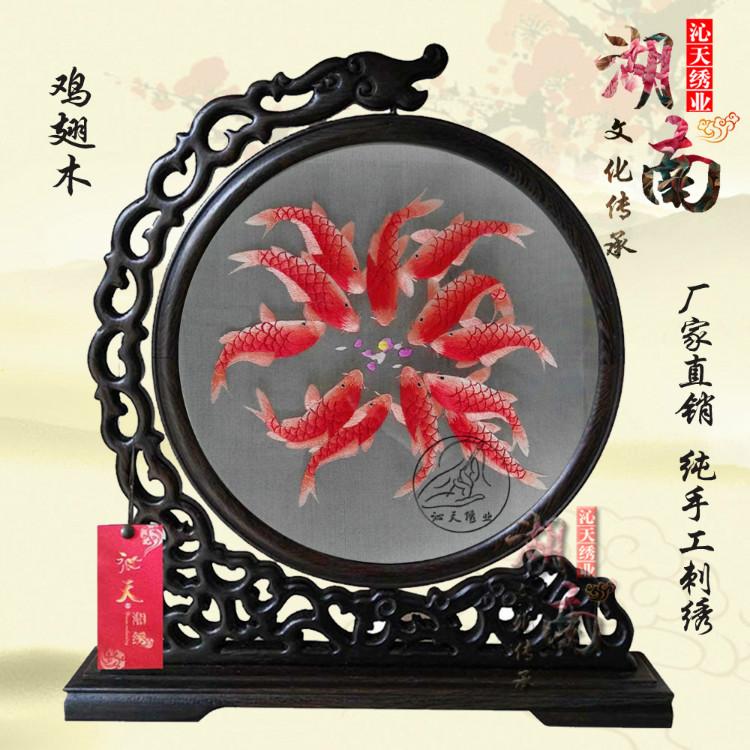 新品湘绣苏绣双面绣摆件年年有余红色手工刺绣十二鱼财鲤来财