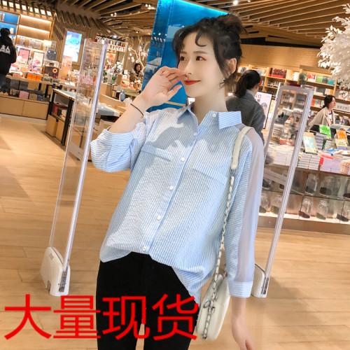 韩潮袭人2019夏季新款条纹衬衫女宽?#23578;?#20247;蕾丝七分袖设计韩版衬衣