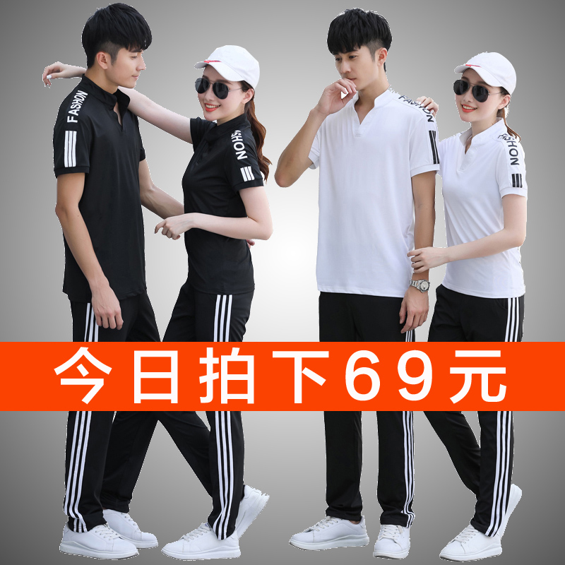 Sportswear mens summer short sleeve T-shirt trousers casual wear summer morning running womens sportswear
