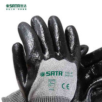 Shida anti-cutting Ding layer oil resistant Gloves SF0713 SF0714
