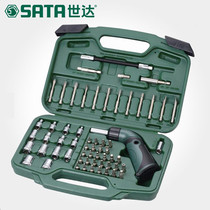 Shida tool 6.3MM60 Parts medium hole floral sleeve swivel head batch head screwdriver screw Batch Set 09324