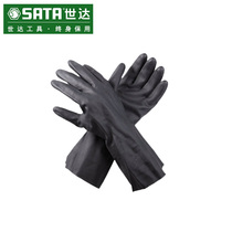 Shida Tools Personal Protective equipment neoprene anti-corrosion Gloves SF0404