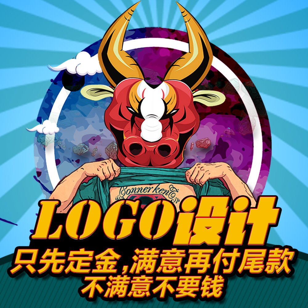 LOGO дизайн / марка logo/VI дизайн / компания товарный знак / бизнес марка / шрифты / оригинал удовлетворение для только