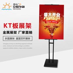 kt板展架展板架广告展架展示架立牌立式落地POP海报架定制制作