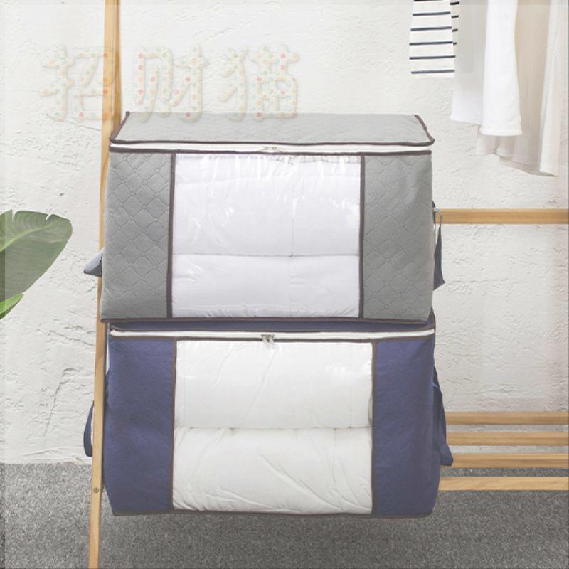 超大号棉衣收纳包整理袋棉被袋子衣服打包袋搬家收纳袋储物收纳箱