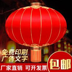 国庆新年春节大红灯笼户外防水绸布铁口广告灯笼婚庆节日喜庆装饰