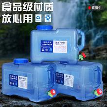 户外水桶带龙头食品级PC塑料桶纯净矿泉水桶车载家用自驾游储水箱
