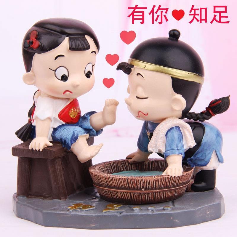 七夕情人节礼物女闺蜜创意情侣41.57元包邮