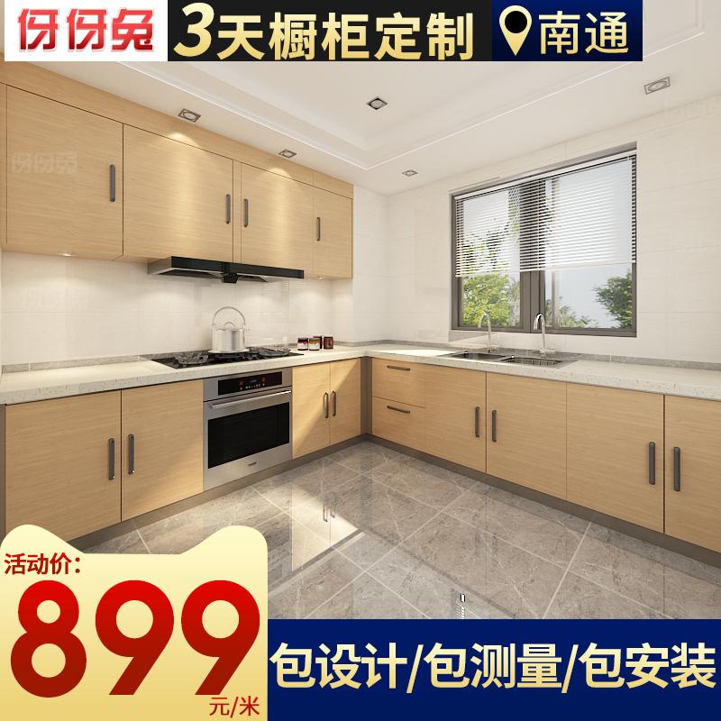 Nantong custom cabinet custom overall modern simple quartz cabinet countertop assembly small family kitchen custom