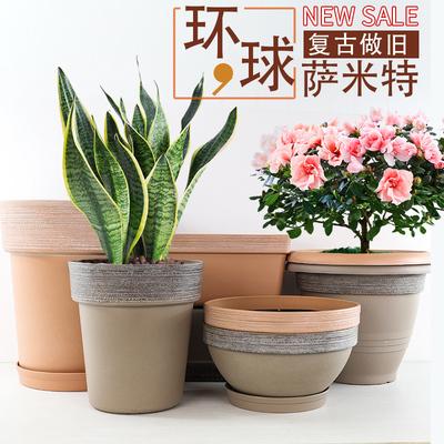 环球树脂复古做旧美式绿植花卉塑料花盆矮牵牛天堂鸟琴叶榕种植盆
