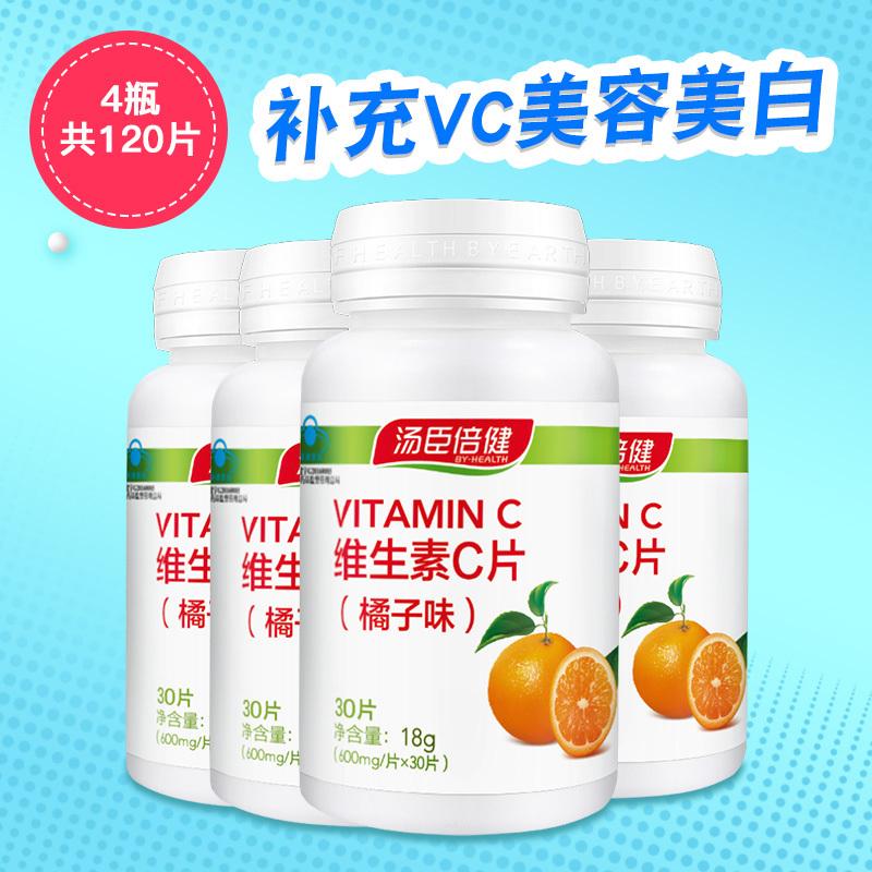 汤臣倍健维生素C咀嚼片维c含片补充vc可搭配维生素eVE软胶囊