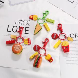 汉堡薯条钥匙扣挂件diy手工挂饰汽车钥匙链圈简约个性创意礼物