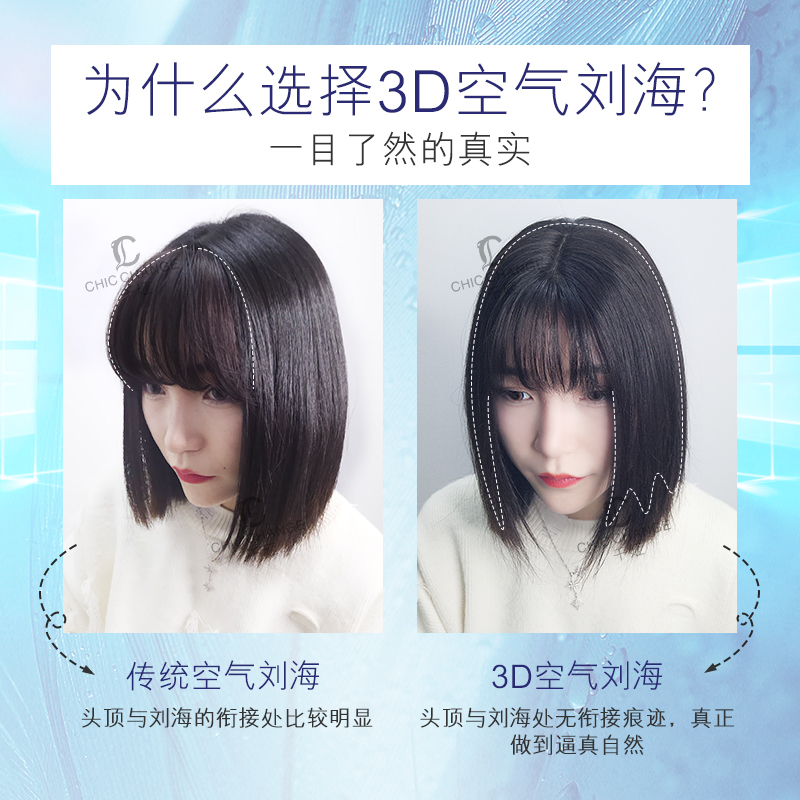 3d French eight-character air bangs wig piece, real hair, natural and seamless head refill piece, fluffy female covering white hair cover