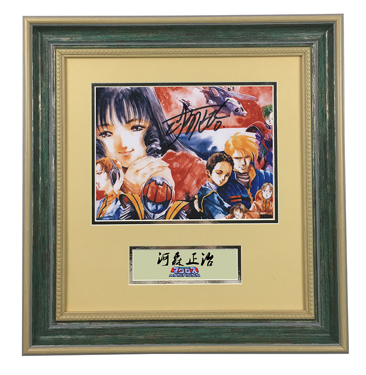 Hessen Zhengzhis autographed photo: a piece of huizaose Weisha with certificate framed in time and Space Fortress