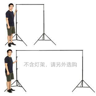 背景架伸缩杆 3米横杆支架背?#23433;?纸 可调节横臂悬架摄影棚附件