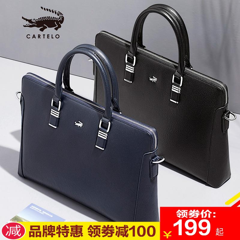 Кожаные сумки Артикул 582904349663