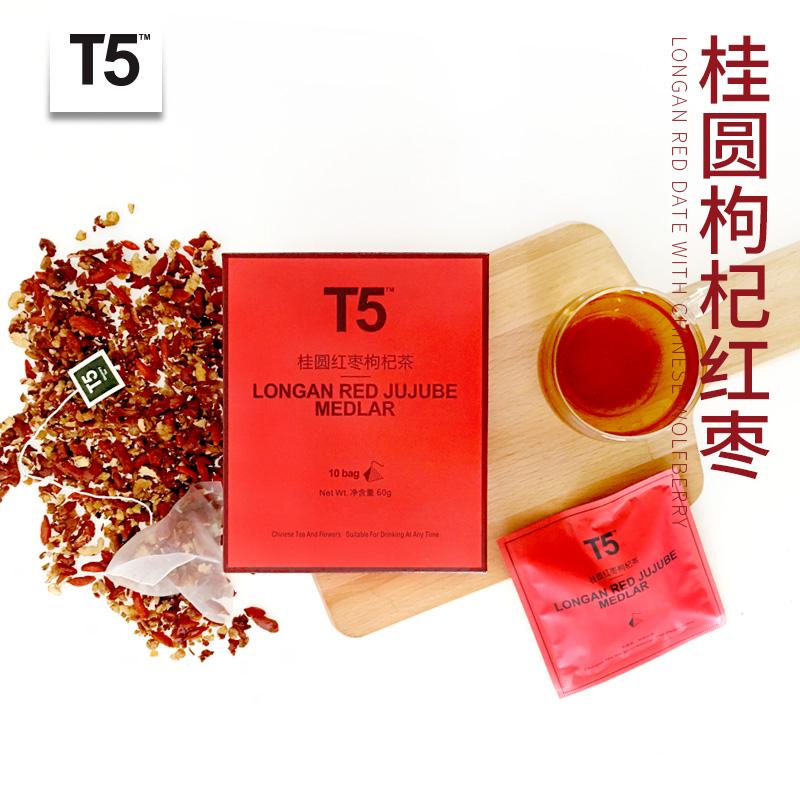 T5茶 桂圆红枣枸杞茶 桂圆干红枣干枸杞子花茶组合袋泡茶三角茶包