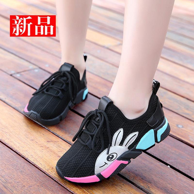 女童鞋子2020新款秋女童运动鞋网红女童鞋飞织休闲鞋潮中大童透气