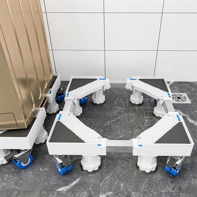 洗衣机底座全自动滚筒托架支架可移动波轮垫高脚架子防震固定神器