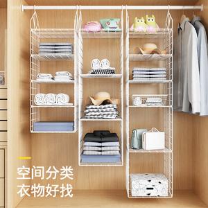 衣柜收纳分层房间置物架省空间隔板