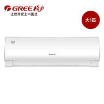 Gree gree KFR-26GW NhBaD3 Large 1 air conditioning hanging machine warm and cold type fixed speed household style