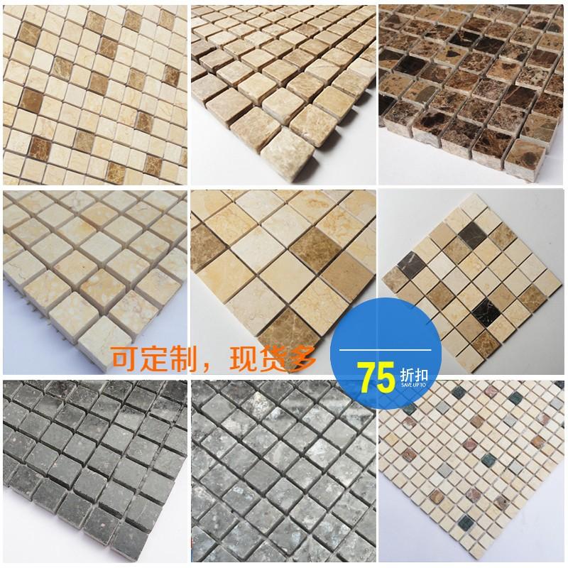 Керамическая плитка Артикул 573044035771