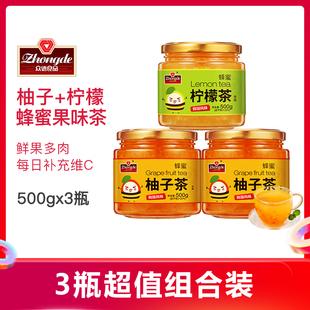众德蜂蜜柚子柠檬茶1.5kg罐装冲水喝的饮品 泡水冲饮冲泡水果茶酱
