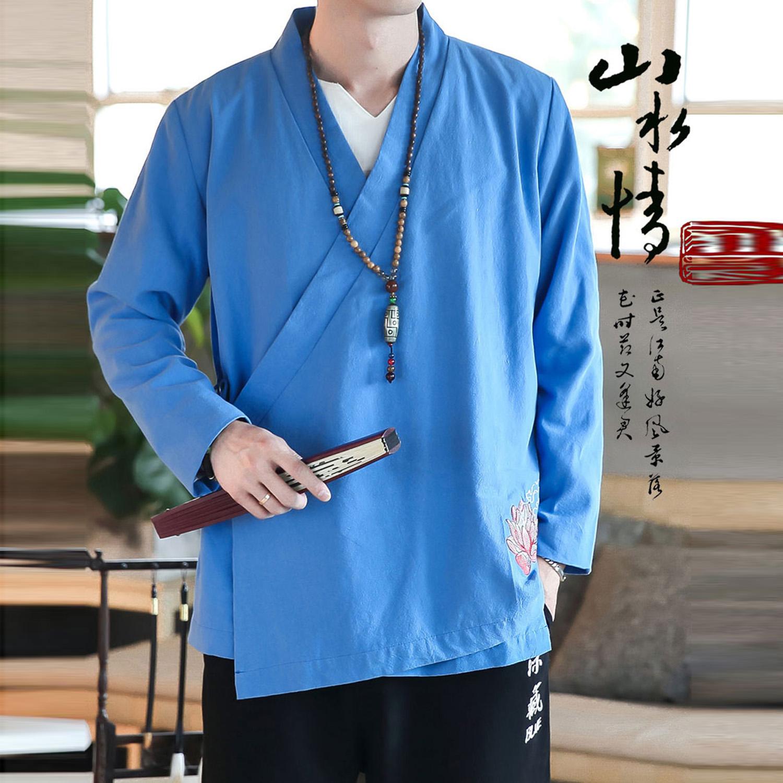 Национальная китайская одежда Артикул 575139031119