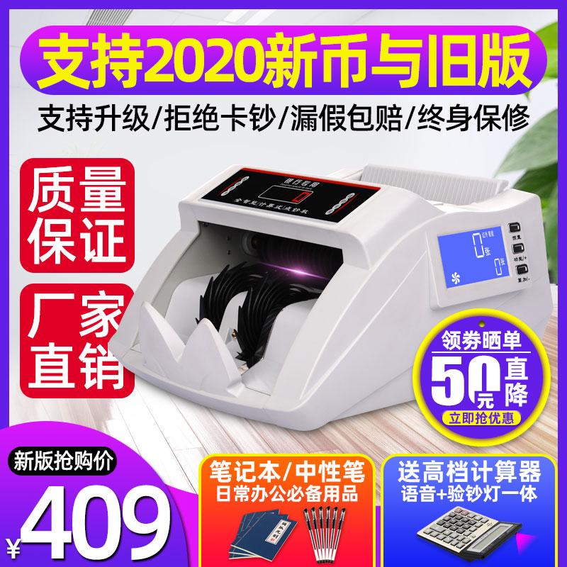 Китайские деньги Артикул 555858459568