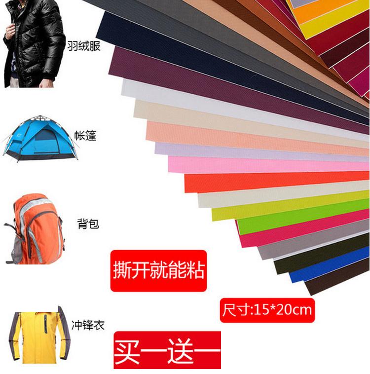 Нашивки / заплатки на одежду Артикул 602408196334