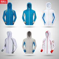 南极人钓鱼防晒衣男款夏季透气防紫外线冰丝垂钓服装定制全套装备