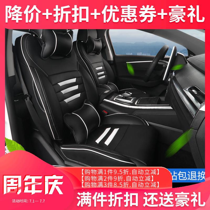 Чехлы на сиденья автомобиля Артикул 578129954198