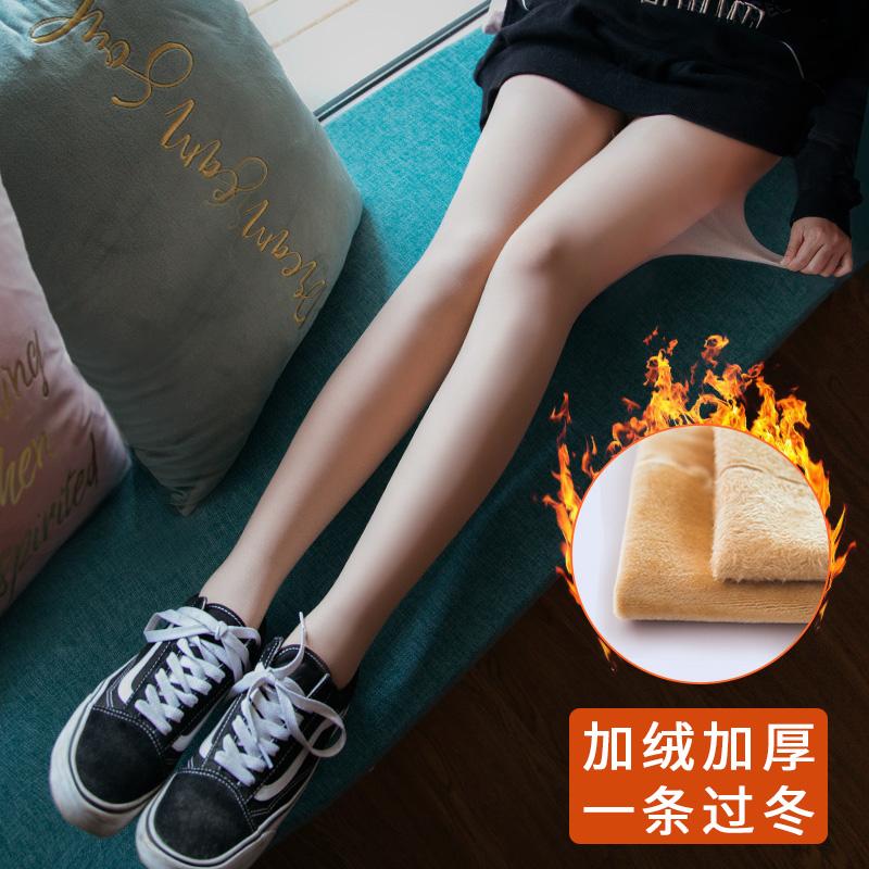 加绒小脚裤女