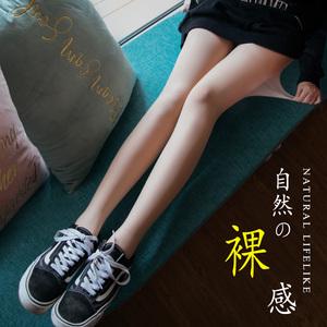 光腿女春秋冬神器薄款打底裤加绒加厚肉色裸感丝袜超自然踩脚连裤