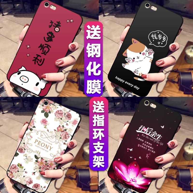 苹果6手机壳女款苹果6s手机壳六硅胶软壳iphone6保护套磨砂防摔壳