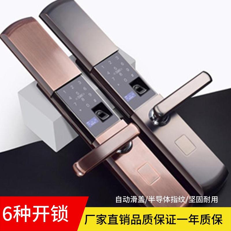 (用1元券)普泰升滑盖家用智能密码锁指纹锁