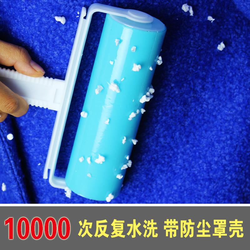 可水洗粘毛器粘毛滚筒粘尘纸滚刷吸衣服除尘器非可撕式衣物沾毛刷,可领取2元天猫优惠券