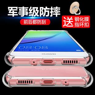 华为nova青春版手机壳WAS-AL00保护套透明硅胶全包防摔软壳男女款