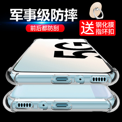 Samsung A90 5G mobile phone case SM-9080 protective cover transparent silicone all-inclusive airbag anti-fall soft shell men and women
