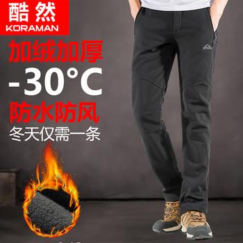 户外冲锋裤男女防水防寒滑雪裤子