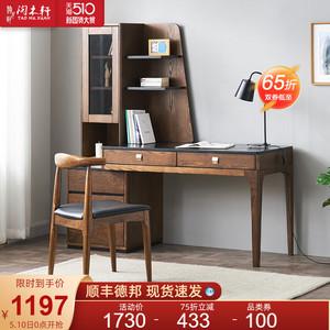 实木书架家用多功能轻奢电脑学习桌